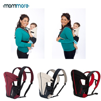 mommore Front and Back Baby Carrier Cream Updated 3 14Months Breathable Infant Baby Sling Backpack Pouch Wrap Baby Kangaroo
