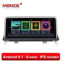 PX6 6 النوى الروبوت 8.1 مشغل أسطوانات للسيارة ل BMW X5 E70 BMW X6 E71 مشغل الصوت ستيريو الوسائط المتعددة GPS ستيريو رصد ips شاشة CIC CIC