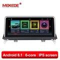 PX6 6 núcleos android 8,1 DVD del coche para BMW X5 E70 BMW X6 E71 jugador estéreo de audio Multimedia GPS ESTÉREO monitor de pantalla ips