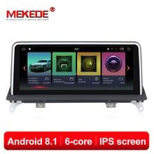 PX6 6 ядер android 8,1 автомобильный DVD для BMW X5 E70 BMW X6 E71 плеер аудио стерео Мультимедиа gps стерео монитор ips-экран CIC