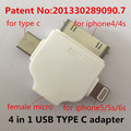 4 in 1 USB 3.0/3.1 TYPE-C adapter Applicable to riphone usb rapple lightinge cable phone i6 powerbank otg adapter microusb