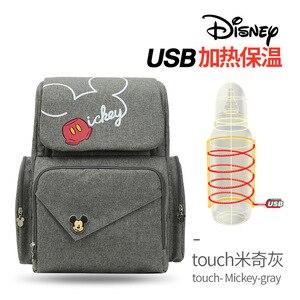 Image 3 - New Disney Mummy bag mickey mouse bag diaper bag backpack mom baby bags Maternity Handbag USB cup heating