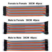 Бесплатная доставка! дюпон линия 120 шт. 30 СМ между мужчинами + штекер женщины и женщины к женщине перемычку Dupont кабеля для Arduino
