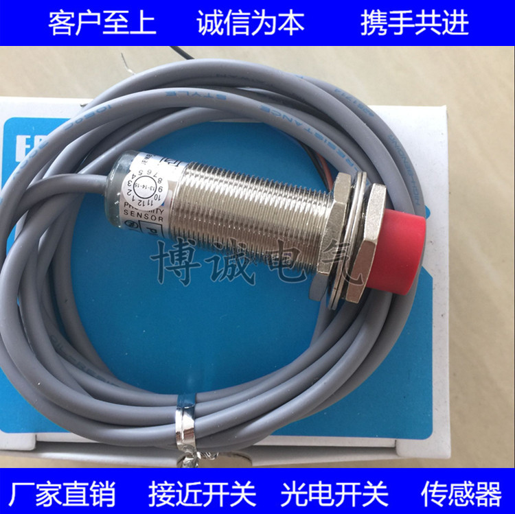 Cylindrical Proximity Switch / Sensor PM18-08N PM18-08P 18 Sense Distance 8MM
