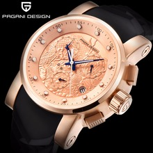 PAGANI DESIGN Luxury Brand Watches Men Waterproof Silicone Strap Fashion Quartz Simple Watch Chinese Dragon Calendar Relogio New