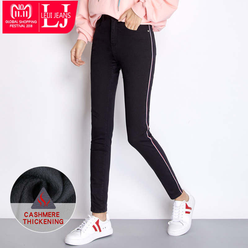 LEIJIJEANS 2018 New Arrival Winter Thincken Black Jeans Side Stripe Plus Size L Denim Waist Skinny Pencil Jeans For Women 7376R