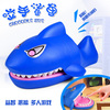 1818Pmo Trick Toys Whimsy Funny Strange New Toy Adult Creative Scary Shark Bite Finger Children Fun