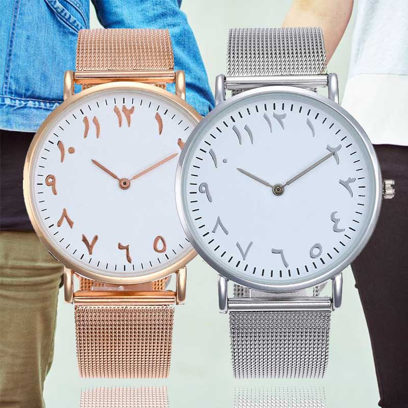 Special Design Watch Men Women Arabic Numerals Casual Quartz Stainless Steel Band Wrist Watch Clock Retro Relogio Masculio Saat
