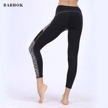 BARBOK для женщин узкие кальсоны йоги сращены спортивные Леггинсы для Лоскутная Сетки Push Up Тренажерный Зал Фитнес Леггинсы для йоги и бега