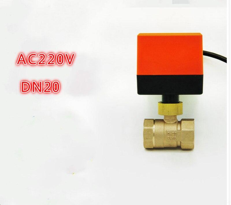 все цены на AC220V DN20(G 3/4