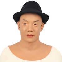 KOOMIHO Asian Male Youth Silicone Realistic Male Head Crossdresser Mask Handmade Makeup Transgender Mask Cosplay Mask 3G
