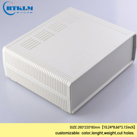 ABS plastic box for electronic projects junction box diy desktop distribution box plastic speaker enclosure 260*220*80mm 1piece