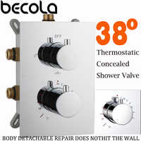 Free shipping Thermostatic Shower Faucet Mixing Valve 2 or 3 Ways Concealed Easy-mount Box Brass Concealed Valve Wall Mount