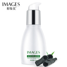 IMAGES Massage Cream Deep Cleansing Pore Moisturizing Facial decontamination 100g