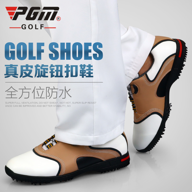 ФОТО PGM 2017 new golf shoes male top layer of leather activities nail automatic BOA-lace waterproof non-slip golf shoes