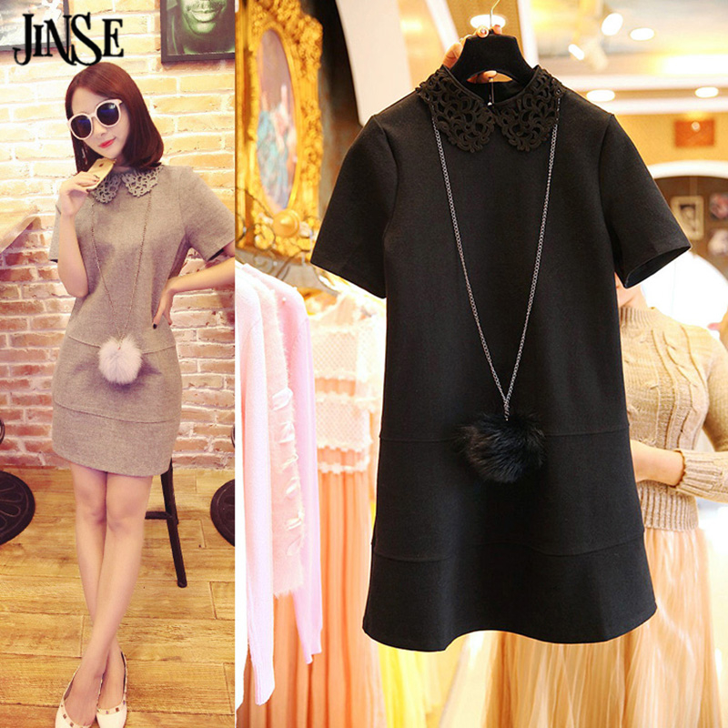 JINSE New Desigh Hot Sale Real Mink Fur Ball Pendant Chain Necklace Long Sweater Chain Necklace For Women Fashion jewelry FBN015