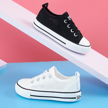 2019 new children's net shoes hollow white shoes boys and girls casual shoes breathable sports shoes fall 2019 new breathable casual shoes boys and girls color matching sports shoes children flyknit socks and shoes double color