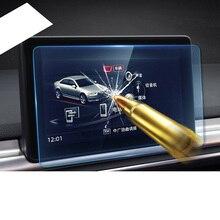 Lsrtw2017 HD Anti-blue Light Car Navigation Anti-scratch Tempered Film for Audi Q5 A4 A6 Q3 A3 A7 stylish bass headphones w microphone for iphone 4 4s 5 samsung black 3 5mm plug 1 4m