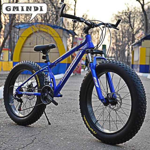 Высокое качество 24'x 4,0 складной велосипед 21 скорость горный велосипед с переменной скоростью в различных условиях дорожного движения