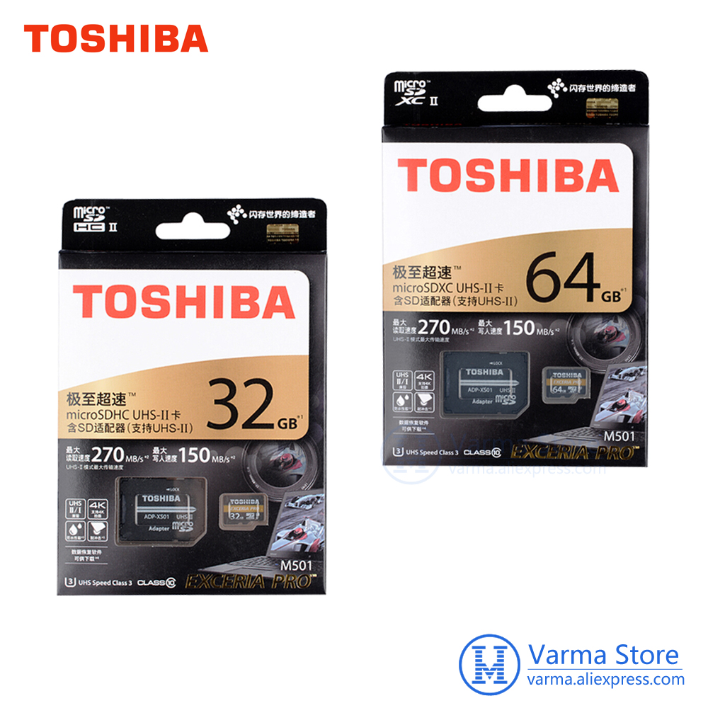 Toshiba exceria pro tf card M501 micro SD flash card tf memory card UHS-II U3 32GB 64GB Class10 4K UltraHD High-speed microSD ssk scrm 060 multi in one usb 2 0 card reader for sd ms micro sd tf white