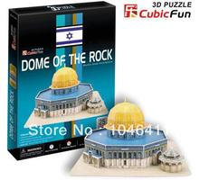 Dome of the rock CubicFun 3D educational puzzle Paper & EPS Model Papercraft Home Adornment for christmas gift