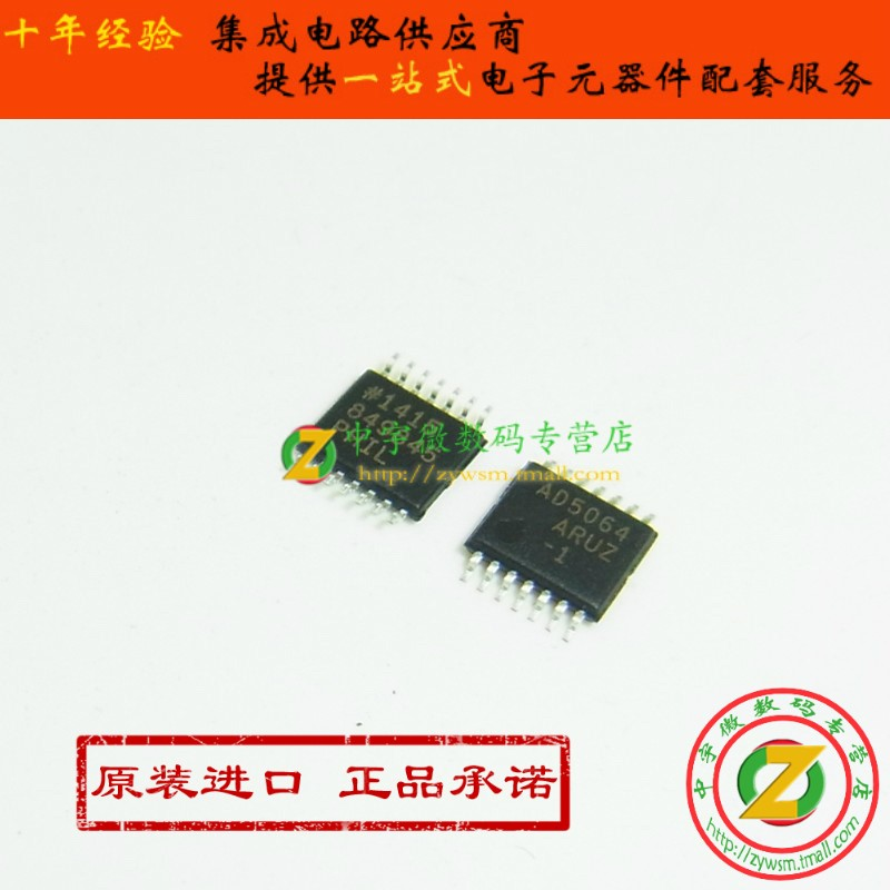AD5064ARUZ-1 AD5064ARUZ AD5064 TSSOP16 Original authentic and new Free Shipping IC 50pcs atmega328p pu dip atmega328 pu dip28 atmega328p new and original ic free shipping