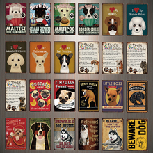 [ Kelly66 ] I Love My Boxer Rules Waring Beware Of Dog Metal Sign Tin Poster Home Decor Bar Wall Art Painting 20*30 CM Size Dy69