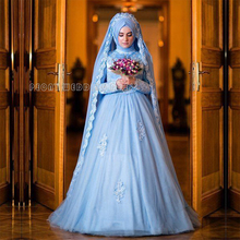 Luxury Blue Muslim Wedding Dress Long Sleeve Beaded Lace Tulle Hijab Muslim Wedding Dresses With Veil Best Bridal Gowns WM34