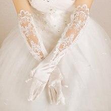 Новинка 2019 модные белые свадебные перчатки для женщин Длинные