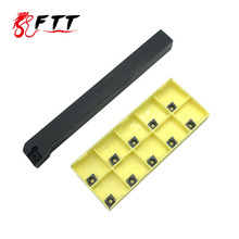 1PC SCLCR0808F06 SCLCR1010H06 SCLCR1212H06 holder +10PCS CCMT060204 High quality Lathe for Turning Tool Holder
