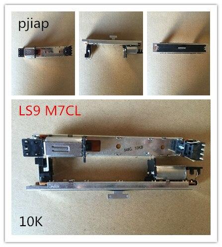 5 pcs/lot alpes interrupteur faders Original LS9 M7CL NC potentiomètre 14.4 cm B10K T type poignée mélangeur électrique fader