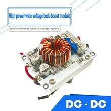 180 Вт DC Регулируемый повышающий преобразователь с радиатором и вентилятором CC/CV постоянный ток Повышающий Модуль питания