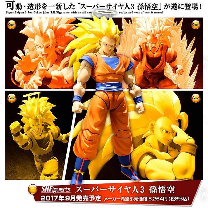 SHF S.H.Figuarts Dragon Ball Z Super Saiyan 3 Son Goku PVC Action Figure Collectible Model Toys dragon ball z super big size super son goku pvc action figure collectible model toy 28cm kt3936