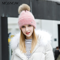 MOSNOW Winter Hats For Women Knitted Women Wool 2017 Fashion New Fur Pompom High Quality Beanie