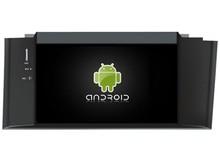 Para Citroen C4L 2012 Android 7.1 del coche DVD GPS audio multimedia auto Stereo soporte DVR WiFi DAB OBD