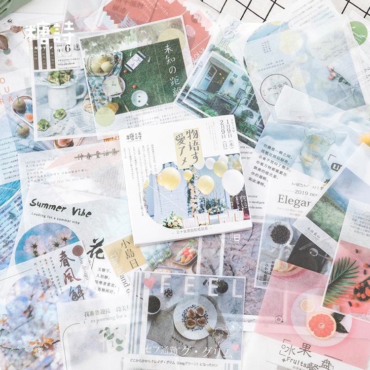 30sheet/pack Flower Plant Travel Diary Stickers Fairy Tale Scrapbooking Decorative Adhesive Tape Decor DIY Planner Stationary