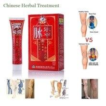Massage Medicine Herbal Ointment Varicose Veins Vasculitis Treatment Foot Care Cream Relief Swelling Pain External Use Cream цена 2017