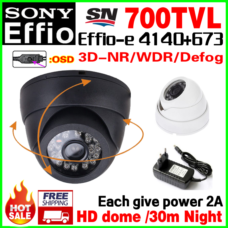2A Power Gift 700TVL Sony CCD Effio e HD Dome Cctv Camera Indoor hemisphere infrared OSD