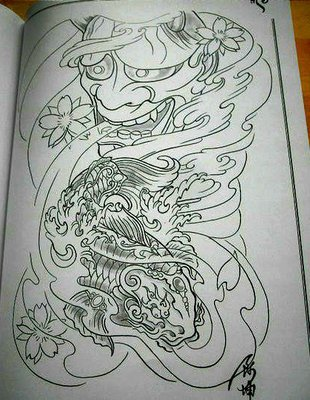 top tattoo flash japanese style sketch book 16 dragon koi buddhism ghost flower in tattoo. Black Bedroom Furniture Sets. Home Design Ideas
