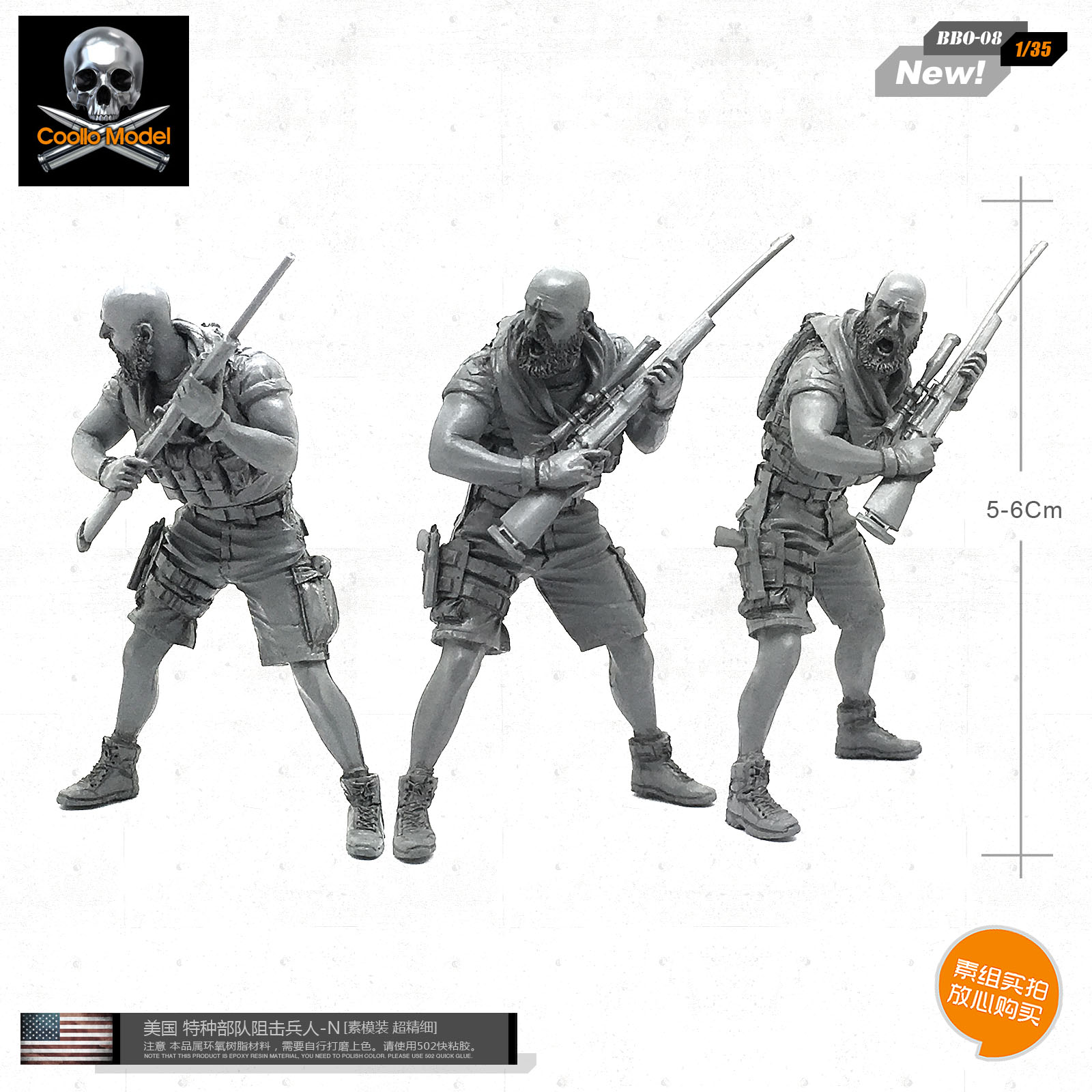 1/35 U.s. Special Forces -n Resin Soldier Model Bbo-08 A Wide Selection Of Colours And Designs