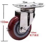 Universal Mute Wheel 4 Replacement Office Chair Swivel Caster Rubber Post Heavy Directional Wheel Polyurethane
