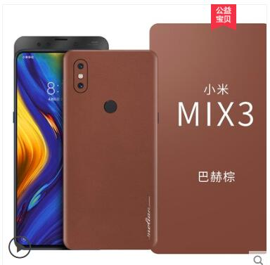 xiaomi mi mix 3 genuine leather case. insert a 360 degree ultra-thin all-Leather sticker case for xiaomi mi mix 3 pasted case