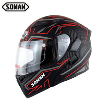 New Arrival High Quality Double Lens Motorcycle Helmet Flip UP Modular Motorbike Street Helmets Casco Casque Soman 955