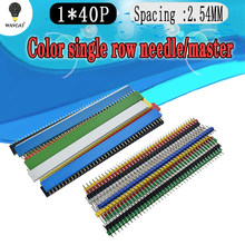 12 pçs 2.54mm preto + branco + vermelho + amarelo + preto + azul unica linha masculina 1x40 1*40 pinos cabeçalho tira rohs cgkch090 feminino
