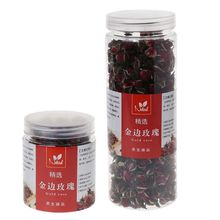 30g 75g Organic Red Phnom Penh Rose Flower Floral Herbal Dried Health Chinese Tea Rose Buds