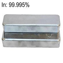 Индий высокой чистоты 4N5 в слиток зерна 99.995% 4 исследования и разработки элемент металл простое вещество CAS#: 7440-74-6