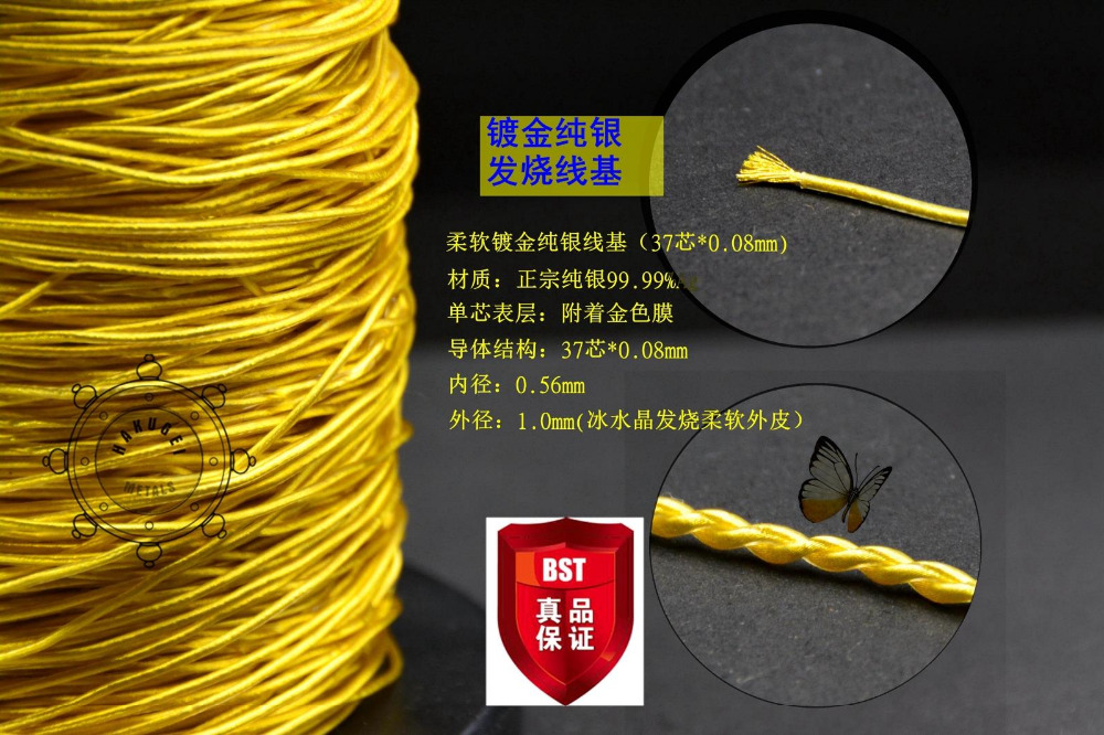 Gold-plated sterling silver wire (37core OD: 1.0mm) HAKUGEI cable 1meter 1meter red 1meter black color silicon wire 10awg 12awg 14awg 16 awg flexible silicone wire for rc lipo battery connect cable