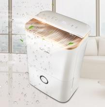 Сушильная машина для одежды