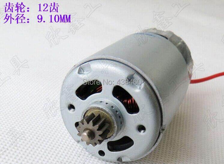 1 pcs MOSTA motor RS 550VC 8022 LT10SB2 LT10BH2