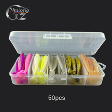 50pcs 70mm Gentle Fishing Lures Set MSB70 3.0g Silicone Shad Bait Wobblers Lure in Fishing Sort out Field Carp Pesca Baits Wholesale